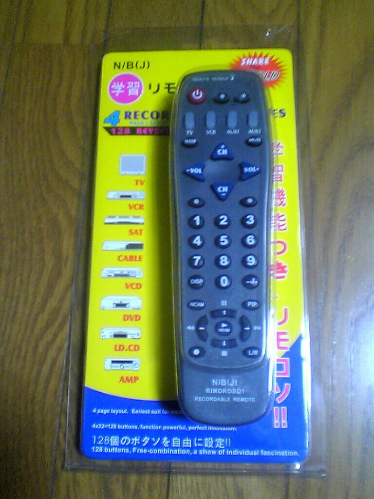DVC00315.JPG